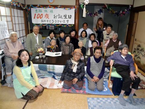 百歳誕生会